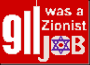 911-Zionist-job-tiny
