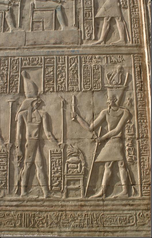 Egypt_1617_1024x1536
