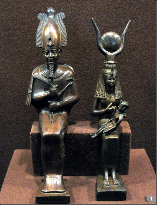 Hermitage_Egyptian_statuettes
