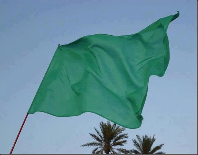 Zintan Libya